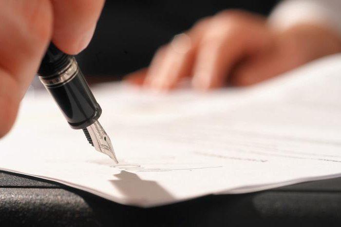 Существенные условия лицензионного договора, предмет договора, вознаграждение лицензиара
