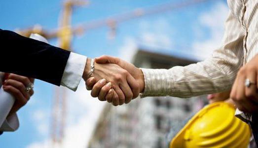 договор подряда на поставку и монтаж оборудования