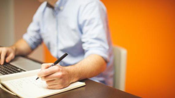 Лицензионный сбор - особенности, размер и требования