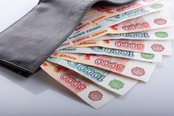 Страховые фонды и их основное назначение