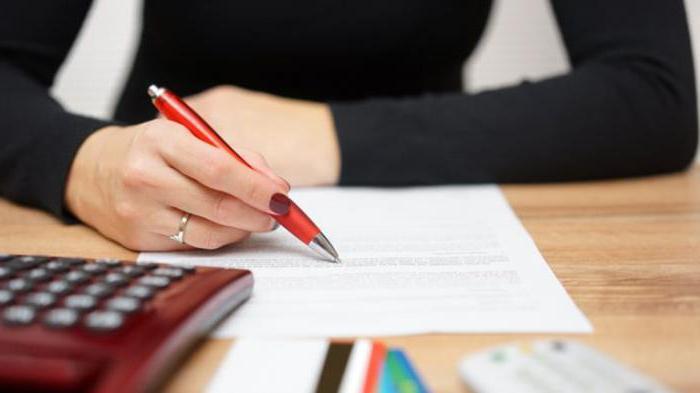Как написать в назначении платежа по больничному за счет работадателя