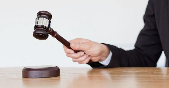 Исключение из ЕГРЮЛ: причины, процедура, последствия
