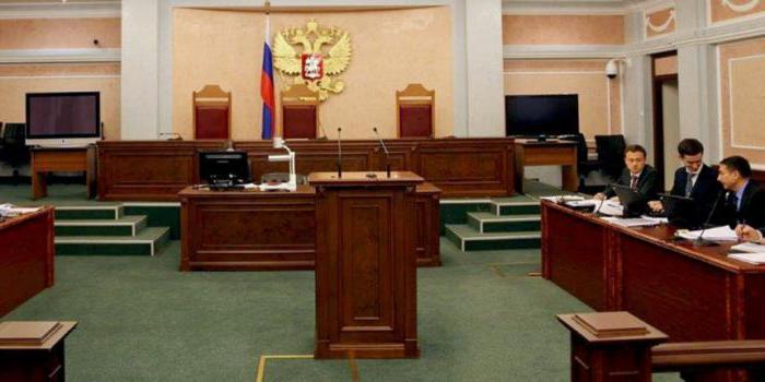 Определение арбитражного суда РФ
