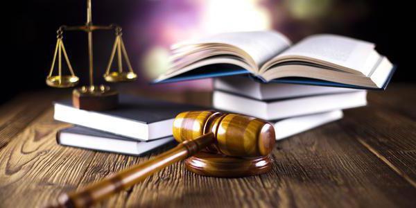 объект административного правонарушения