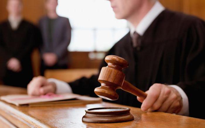 Полномочия арбитражного суда в Российской Федерации