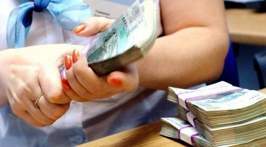 Доплата к пенсии за детей: кому положена, порядок оформления, размер доплаты, закон