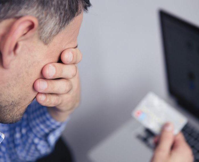 Не пришли деньги на карту Сбербанка: причины, что делать, куда звонить? Сбербанк - номер телефона
