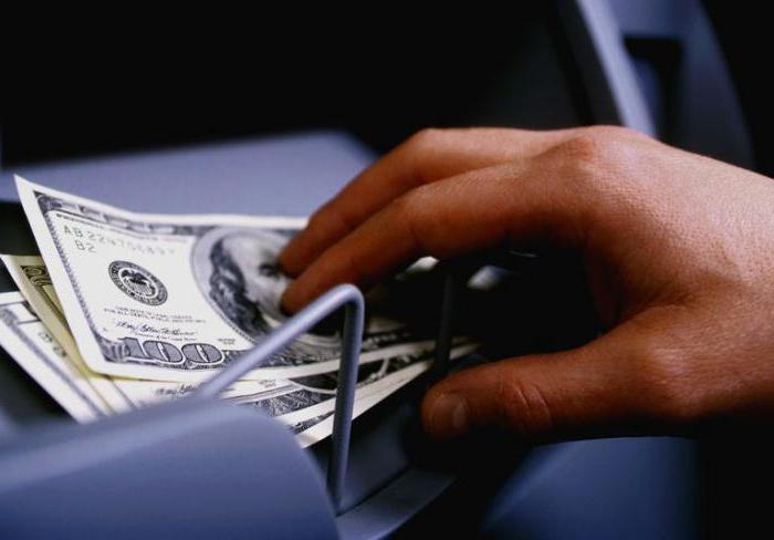 Вывод денег через ИП: схемы и последствия