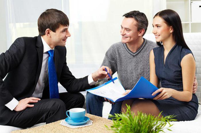 договор на внесение аванса при покупке квартиры