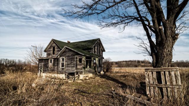 ГК РФ: бесхозяйное имущество