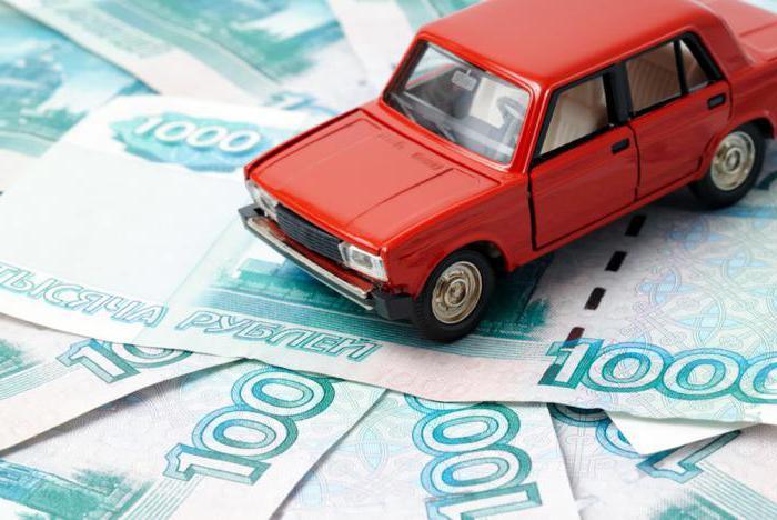 Дорожный сбор: расчет, сроки оплаты, льготы