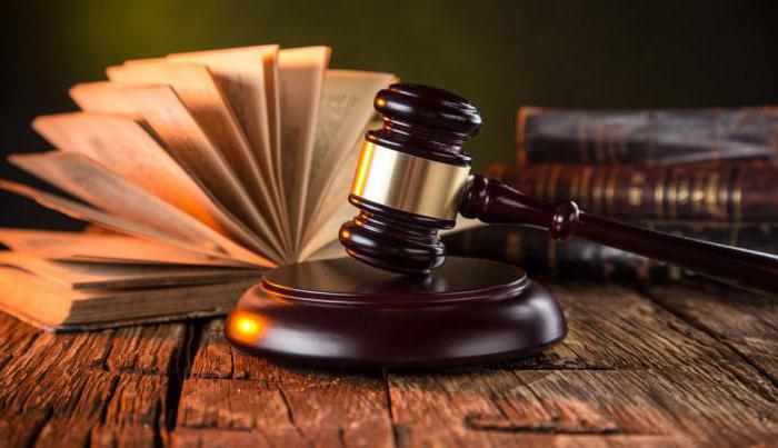 Старший советник юстиции: это кто?