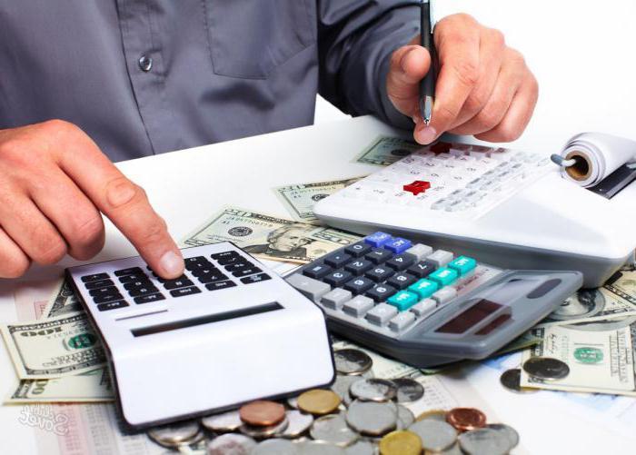 перечисления с зарплаты в пенсионный фонд
