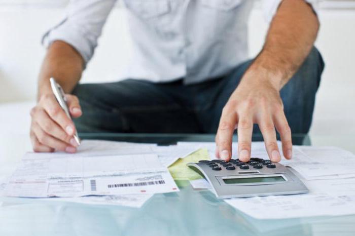 сколько отчисляется в пенсионный фонд с зарплаты