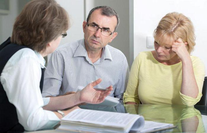 Изображение - Как написать жалобу в пенсионный фонд – образец 57128