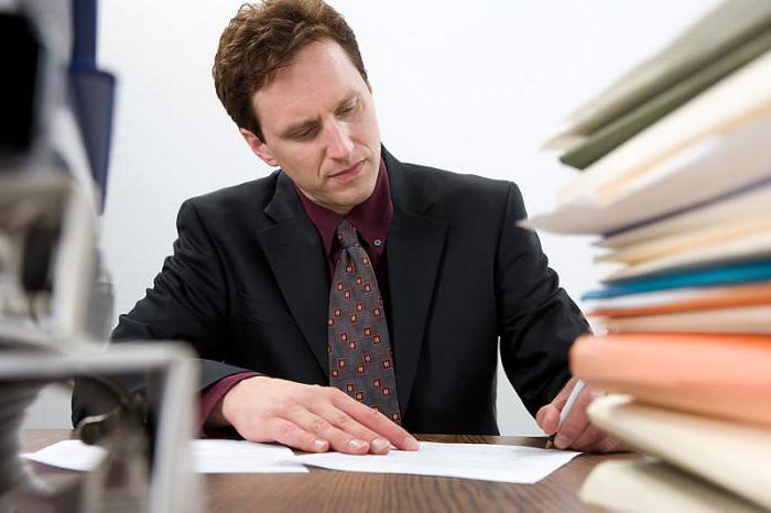 Изображение - Как написать жалобу в пенсионный фонд – образец 57129