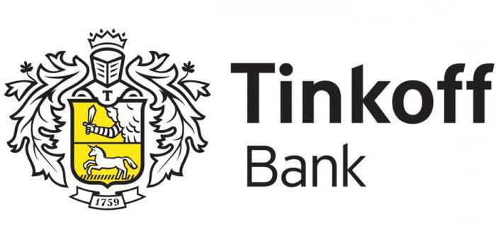 Какие есть у банка Тинькофф банки-партнеры? Без комиссии где снять наличные?