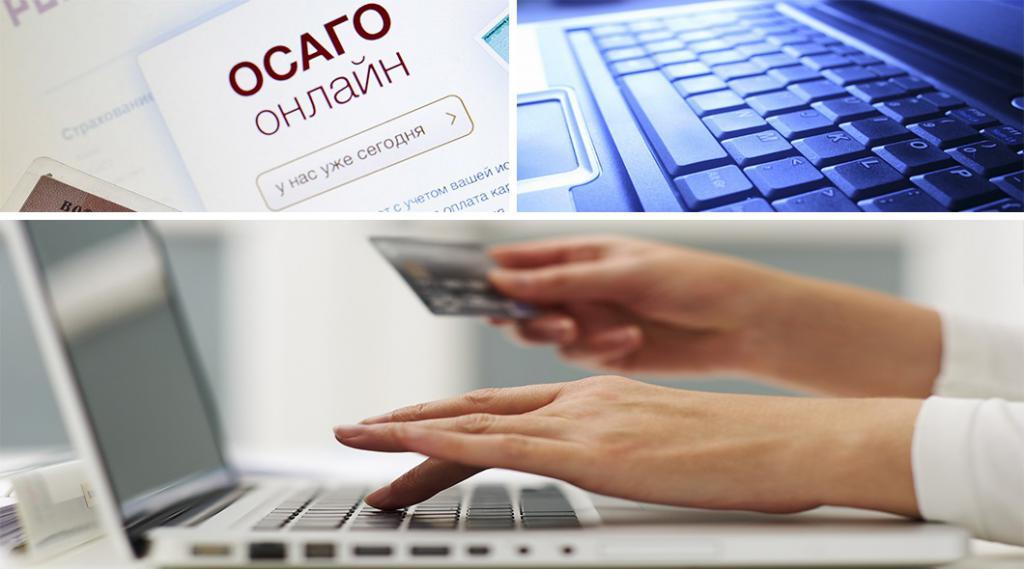 Оформление договора ОСАГО онлайн