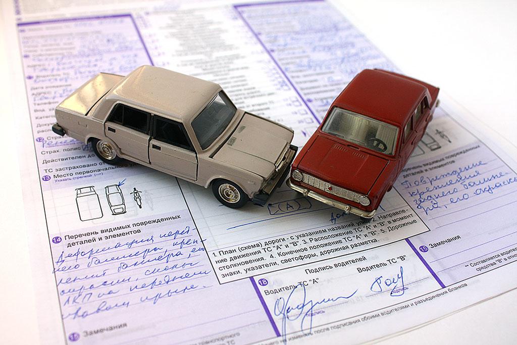 Какой штраф за езду без ОСАГО? Чем грозит отсутствие страховки?