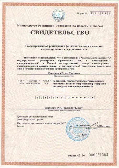 на территории россии занимаемой зоной тайги