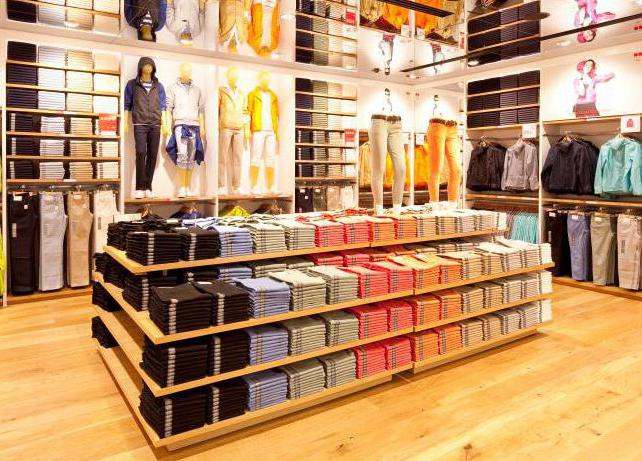 Магазины Юникло в Москве: одеться на все случаи жизни