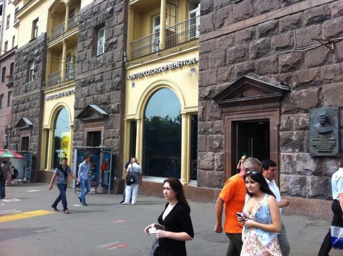 Магазины Бенеттон в Москве: адреса модных покупок
