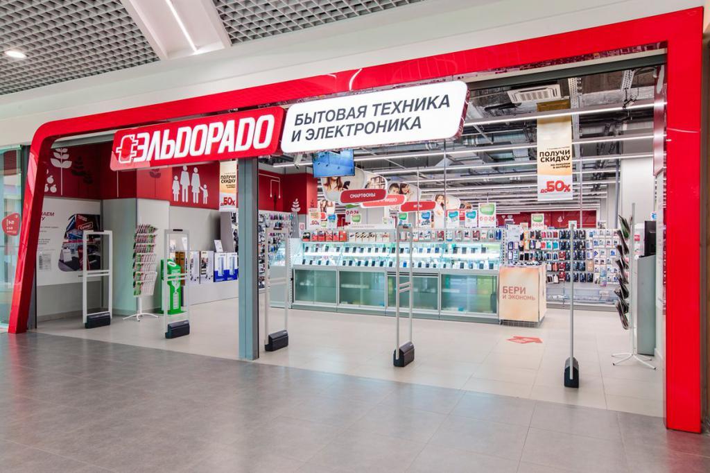 Эльдорадо в Санкт-Петербурге: ассортимент, адреса и отзывы