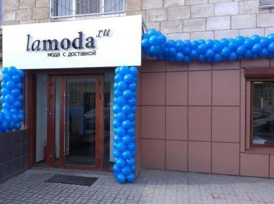 Магазины Ламода в Москве: адреса для удачного шопинга