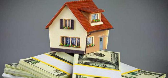 Можно ли рефинансировать ипотеку, взятую в Сбербанке?