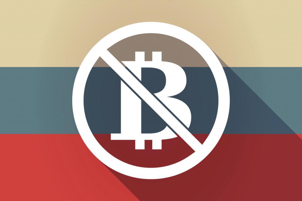 Законна ли криптовалюта в России? Перспектива криптовалюты в России
