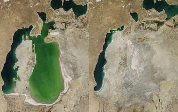 Зона экологического бедствия - это