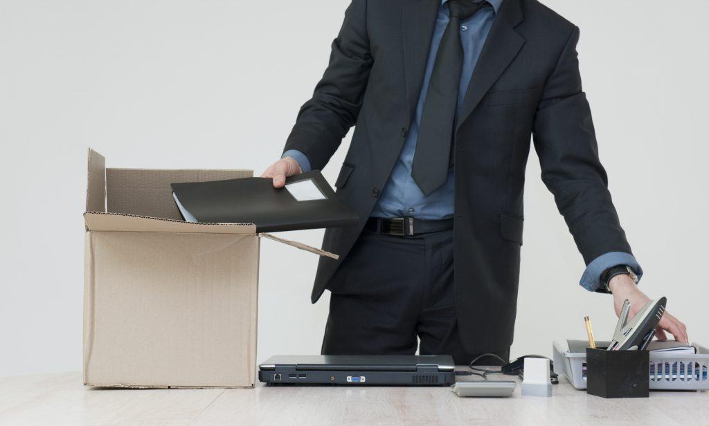 увольнение в связи с переездом в другой