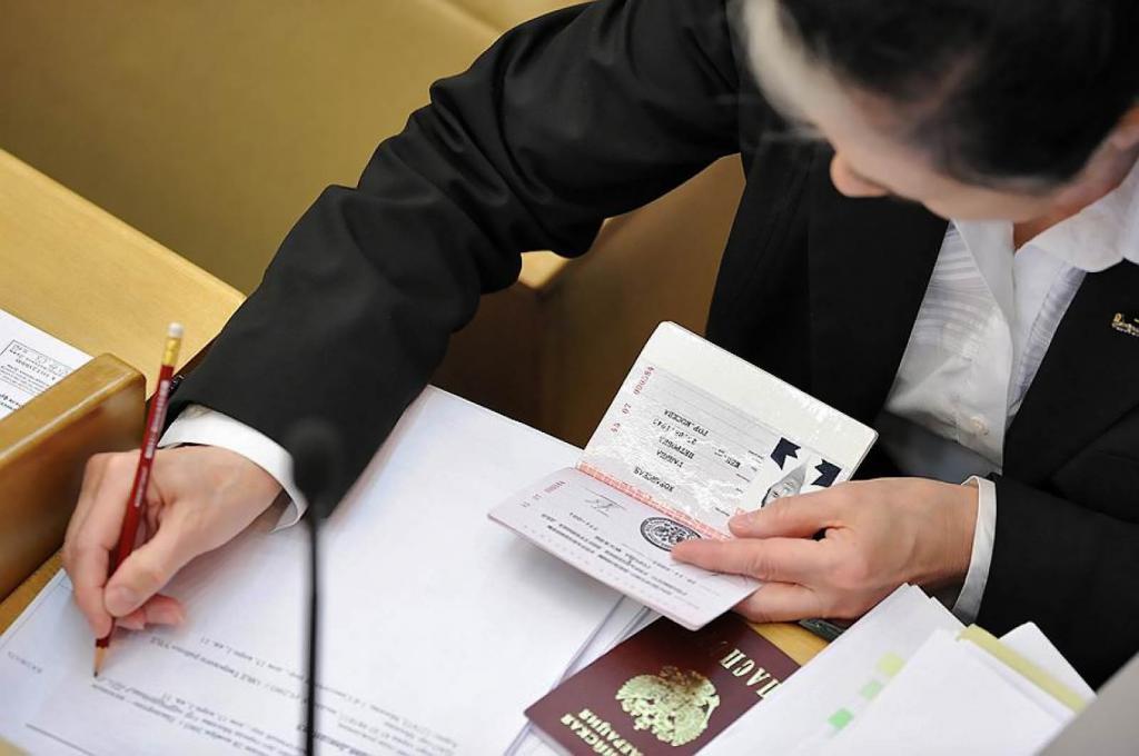 Фиктивная регистрация гражданина рф где можно сделать временную регистрацию у