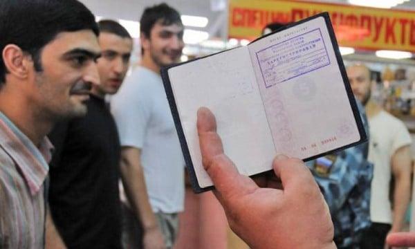 Фиктивная регистрация гражданина рф медицинская книжка для водителей