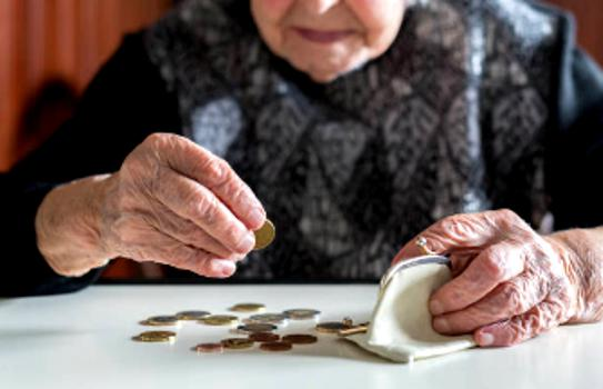 Доплата к пенсии инвалиду 2 группы