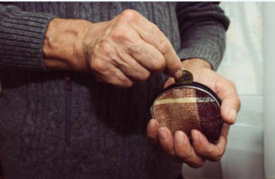 Повышение пенсии инвалидам 2 группы