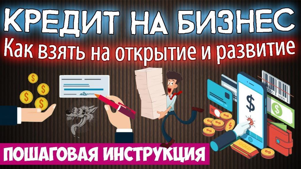 убрир онлайн заявка на кредитную карту оформить