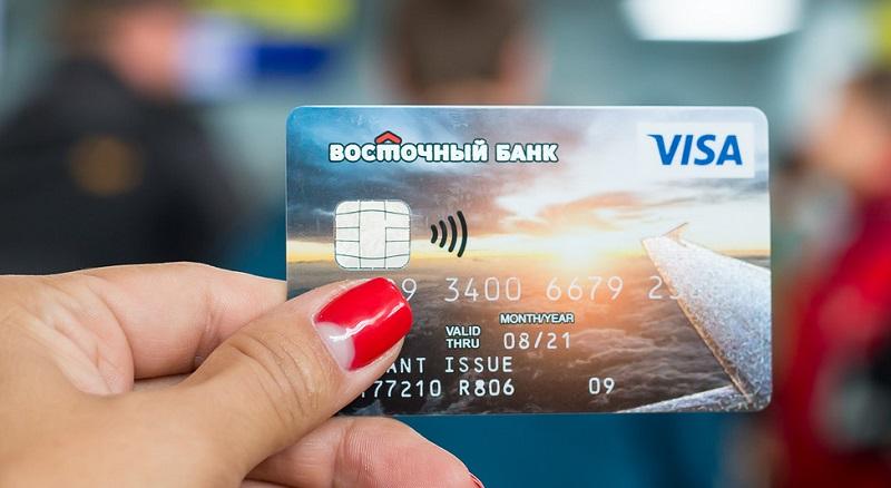 кредитная карта тепло восточный банк форум банки ру
