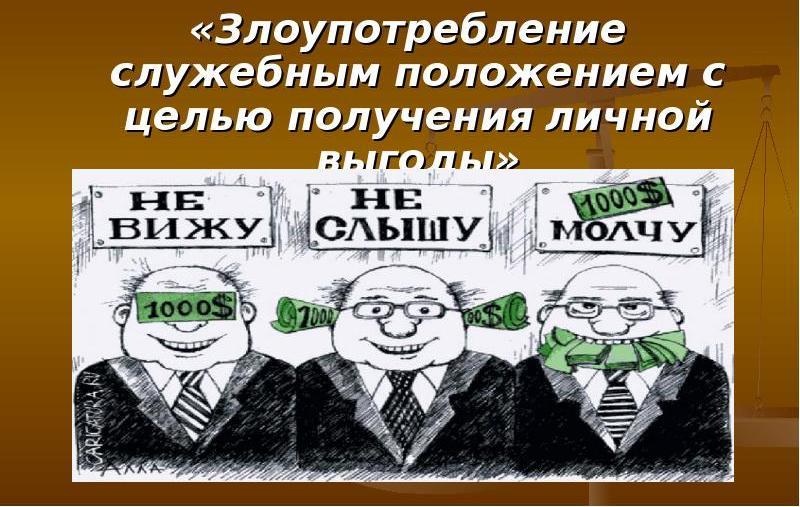 принципы формирования бухгалтерской отчетности реферат