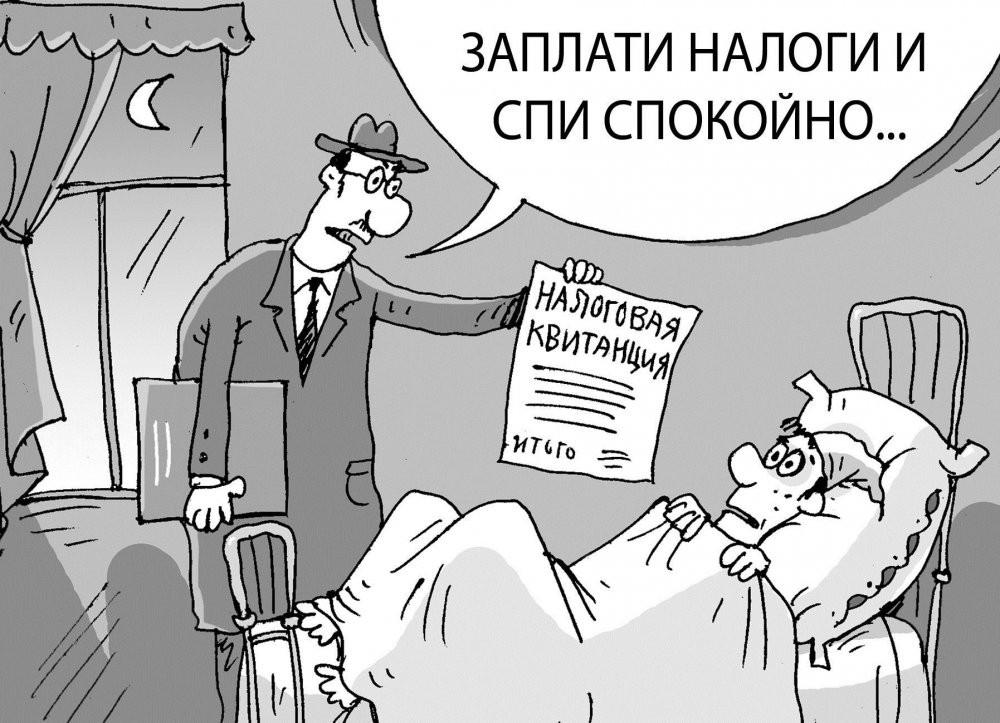 Налоговый агент
