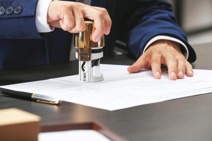 Вывод из состава учредителей ООО - пошаговая инструкция