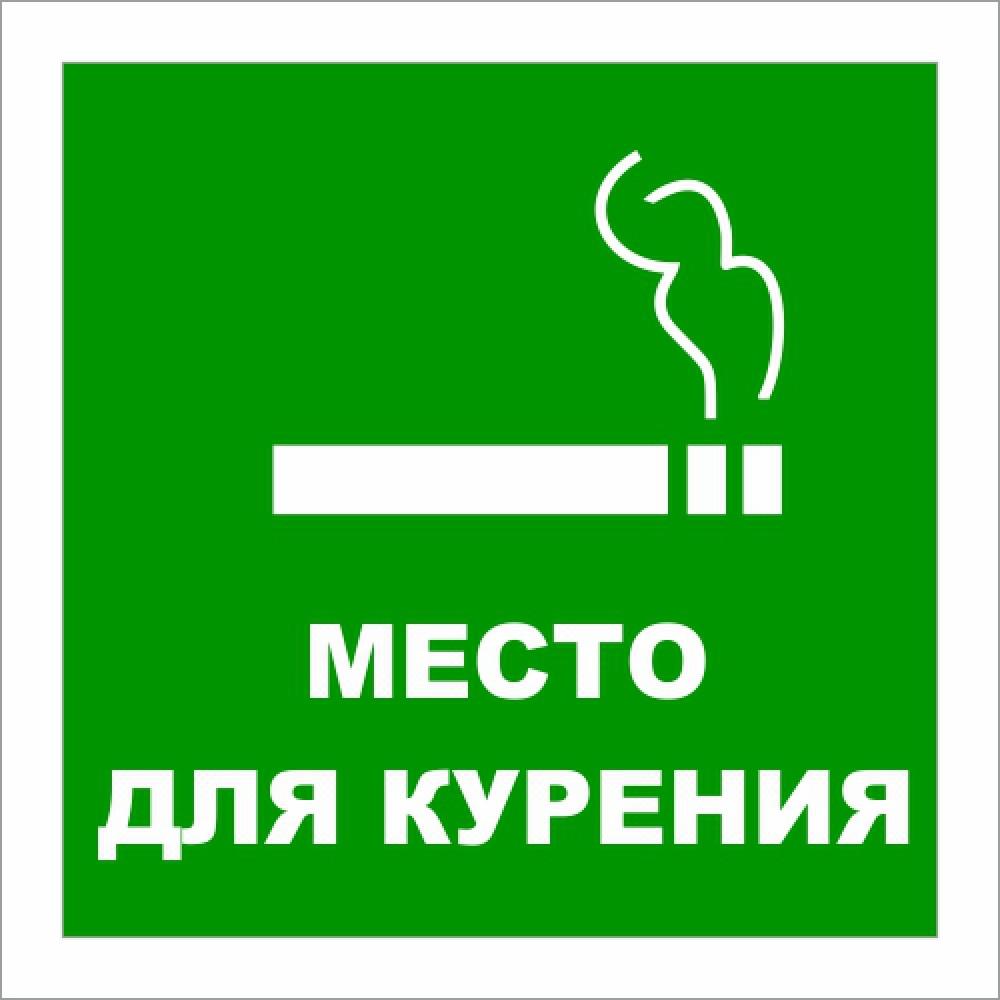 стала пятой картинки для курилки древнего