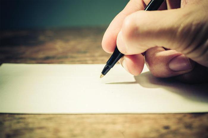 Заявление о предоставлении льготы: правила составления и подачи. Кому какие льготы положены?