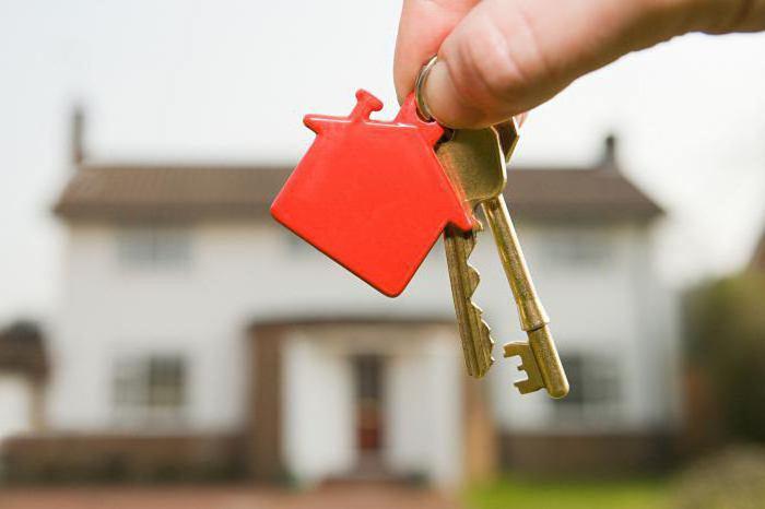 покупка недвижимости у юридического лица