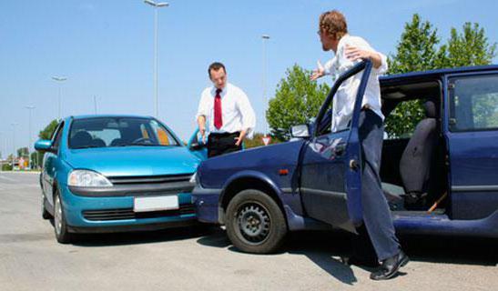 автомобиль попал в дтп без страховки