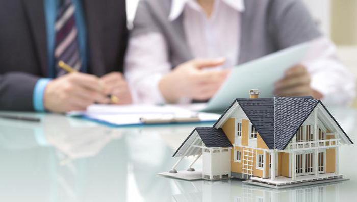 Изображение - Договор залога или задатка при покупке квартиры 54287