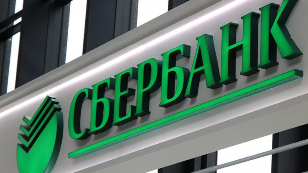 банки ру форум кредит в займер