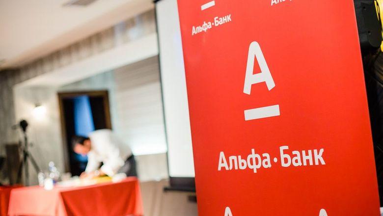 2526a739c4e2 В Санкт-Петербурге открыто большое количество отделений и банкоматов