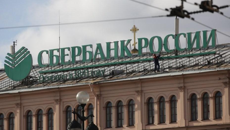 Credit tinkoff ru оплатить кредит