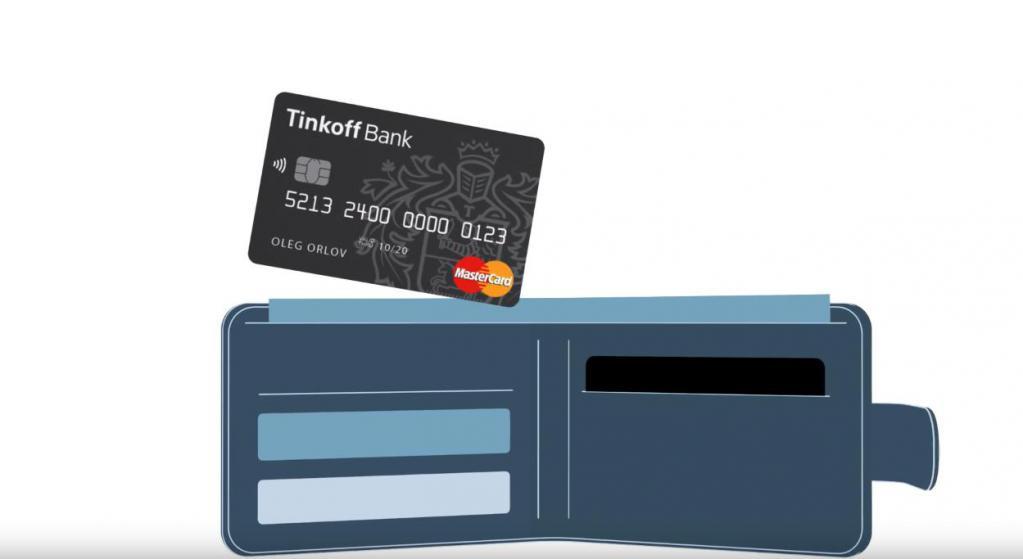 Тинькофф Банк для юридических лиц: услуги, тарифы, отзывы